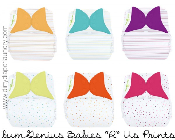 bumgenius-babies-r-us-prints