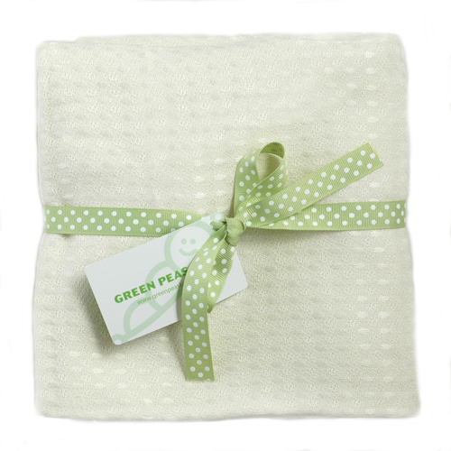 Closed- Green Peas Kids- Bamboo Fleece Blanket- Giveaway!