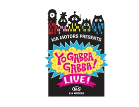 Yo Gabba Gabba Live!  With CD/DVD Giveaway! *closed*