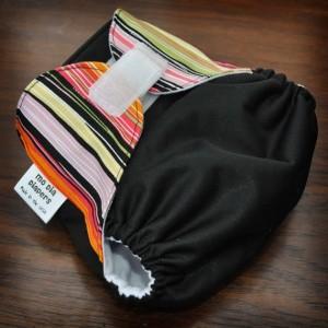 Mo Dia Semi-Custom One Size Giveaway