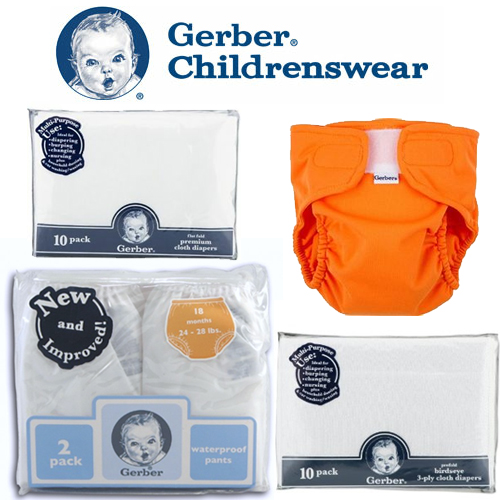 Gerber diapers